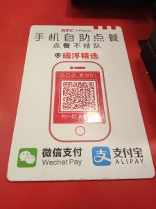 Platcení v KFC skze WeChat